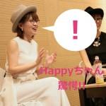Happyちゃん