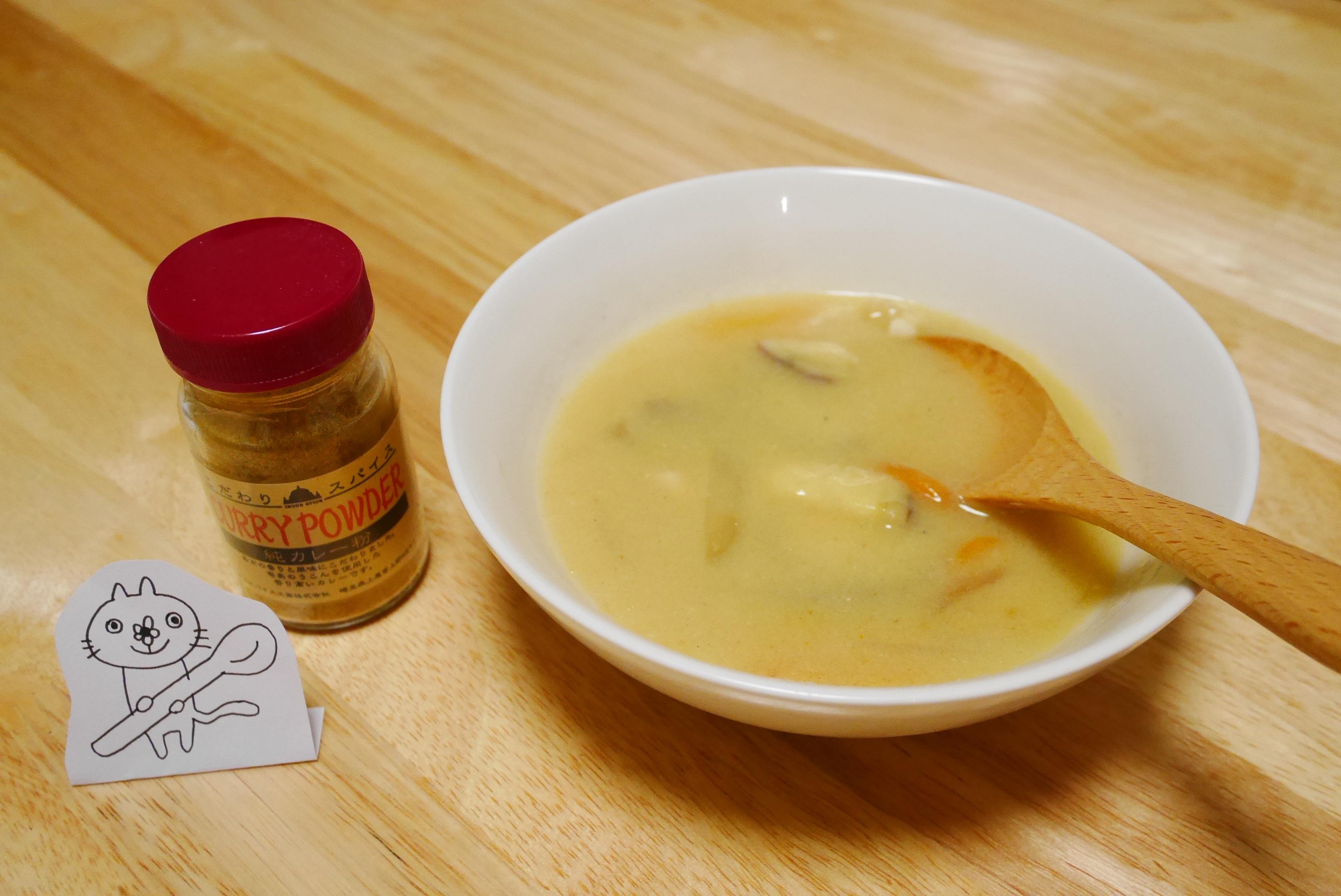 クリームシチュー カレー粉