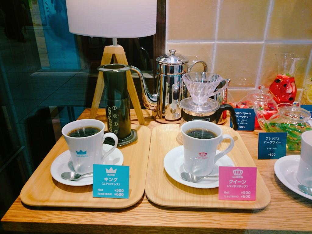 オスロコーヒー横浜ジョイナス店 グランドメニュー珈琲