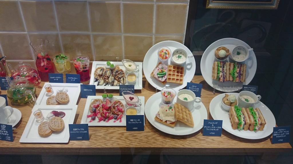オスロコーヒー横浜ジョイナス店 グランドメニュー