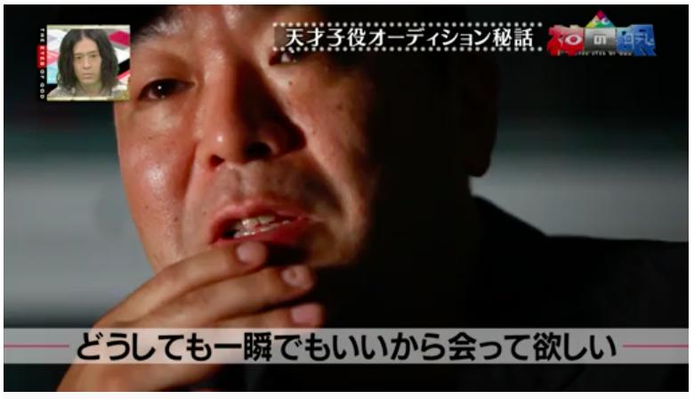 mother 芦田愛菜 エピソード