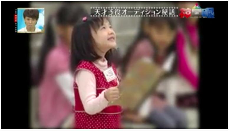 芦田愛菜mother子役オーディション