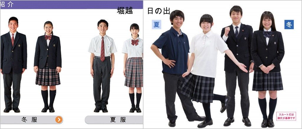 吉田凜音(りんね)元アイドルのラッパーの高校・身長・誕生日・SNSまとめ