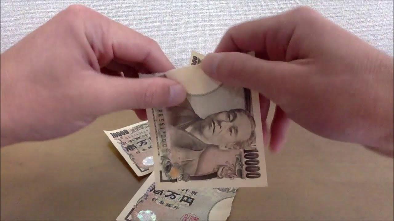 お金(紙幣や硬貨)を故意に破いたり燃やす行為は違法か?
