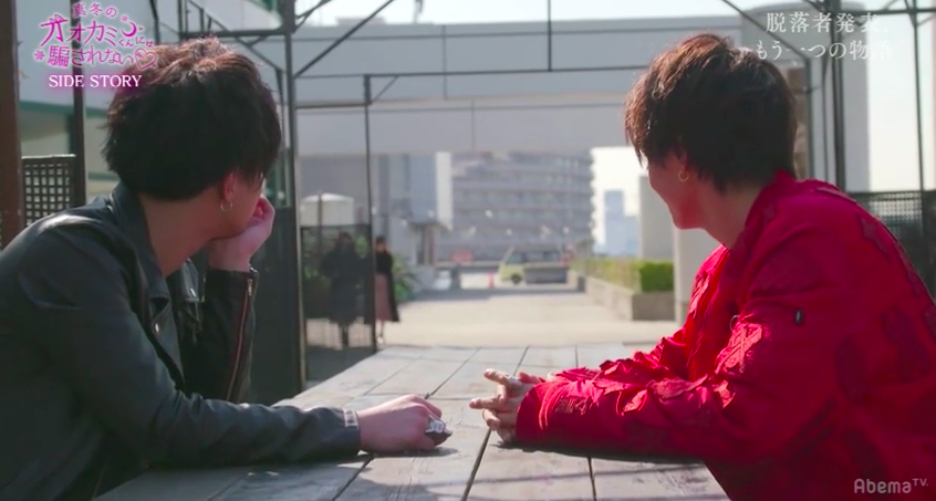 若槇太志郎(たいぞー)とバンダリ亜砂也の友情の証!オオカミと鷹の指輪を調査