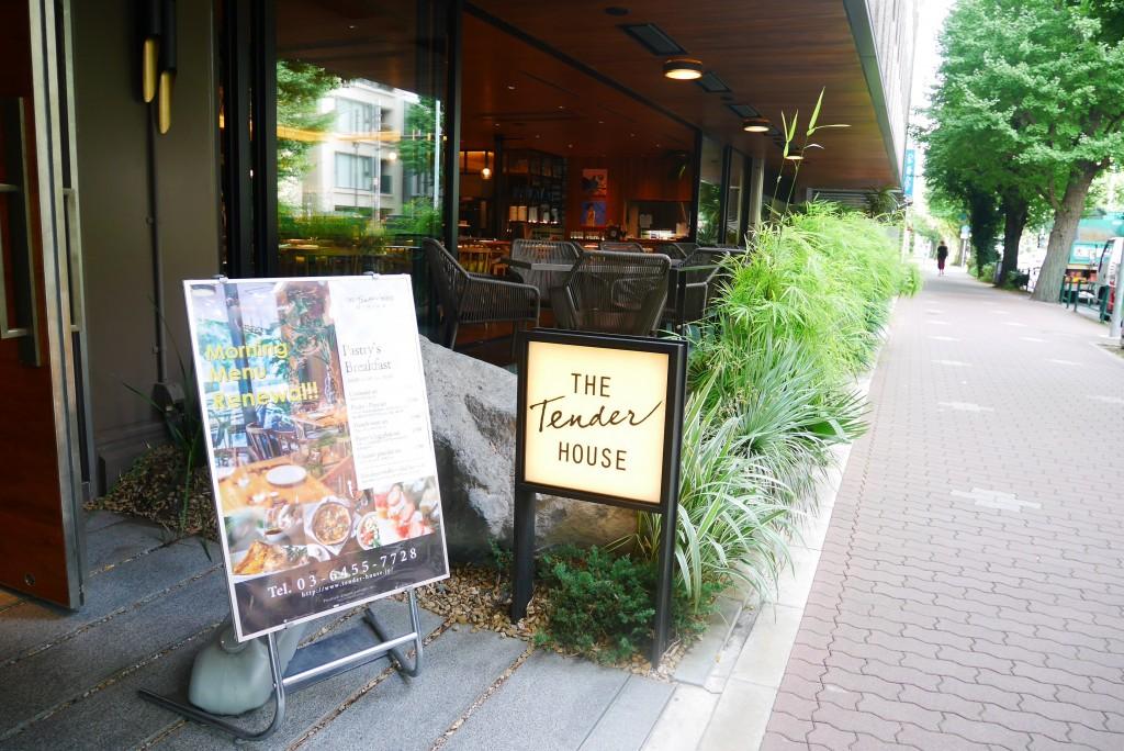 また行きたい朝カフェ【ザ テンダーハウス/白金台・目黒】テラス席でゆっくり♪