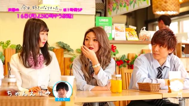 【今日好き】1番のイケメンもっちー(持田悠生)誕生日は?高校?彼女はれーな?