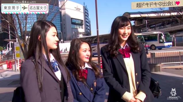 高須絢優(あゆゆん)恋ステ♡名古屋女子のプロフィール!身長は?高校は?芸能人か?