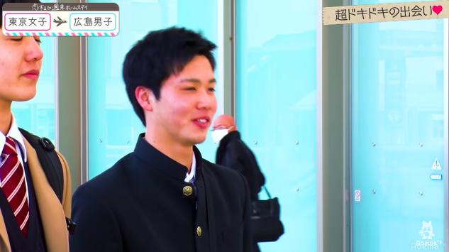 佐々木仁(じん)恋ステ♡広島男子のプロフィール!身長や性格は?事務所どこ?