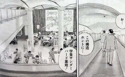 宇佐美圭司(うさみけいじ)って?壁画を東大が処分したのは何が問題なのか?