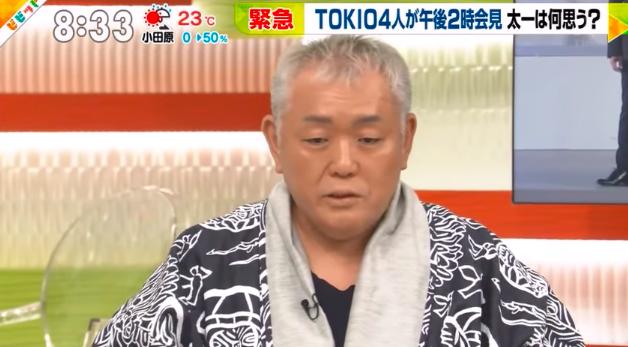 江原啓之がTOKIO継続を願う「世の中は後ろ向きになることを望んでない」全文