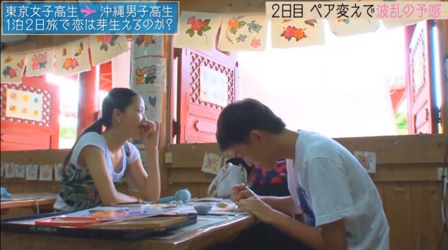 【恋ステ】第1弾♡沖縄男子×東京女子の告白の結果は?その後は?ネタバレあり