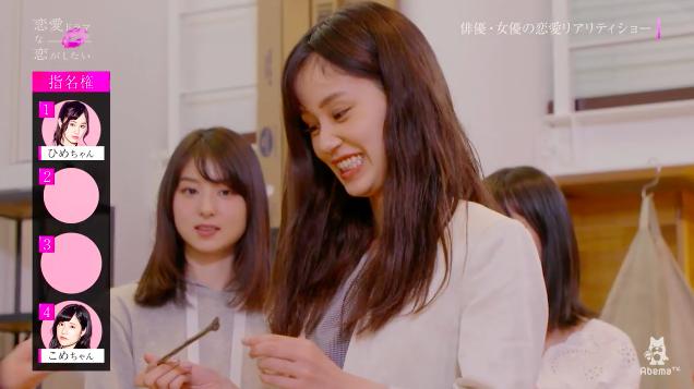 姫野佐和子【ドラ恋】ひめちゃんのプロフィール!高学歴?前田敦子似?ハーフか?