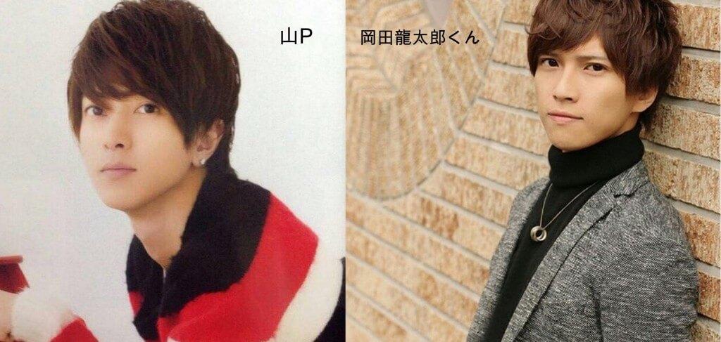 山Pと岡田龍太郎が似ている!