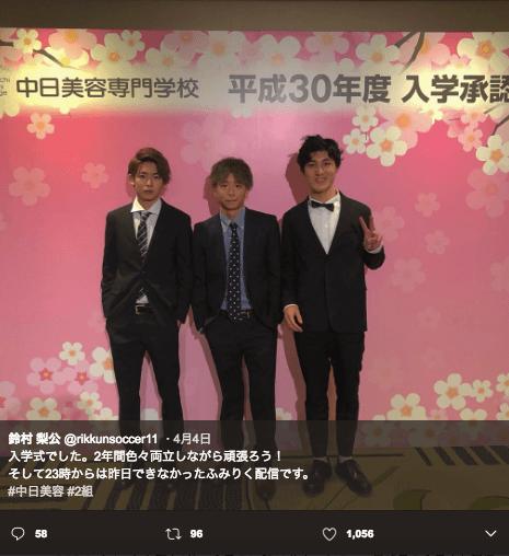 オオカミくん♡高橋文哉(ふみや)日本一イケメンのプロフ!3兄弟?料理高校?