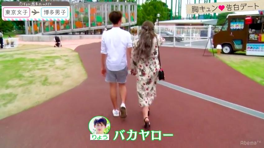 大槻陵(りょう)恋ステ♡博多男子のプロフ!身長や高校は?覚醒キャラで非モテ?