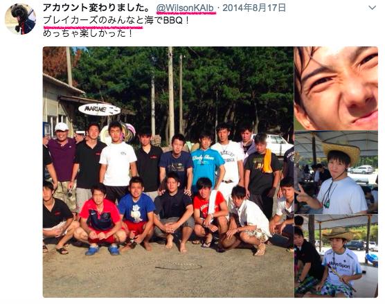 ウィルソン嶺♡恋ステ博多男子がイケメンすぎ!プロフや高校が判明!衝撃過去写真