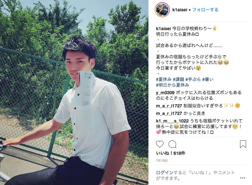 オオカミくんシーズン4♡近藤魁成(かいせい)身長、高校が判明!8人兄弟?!K-1強い?