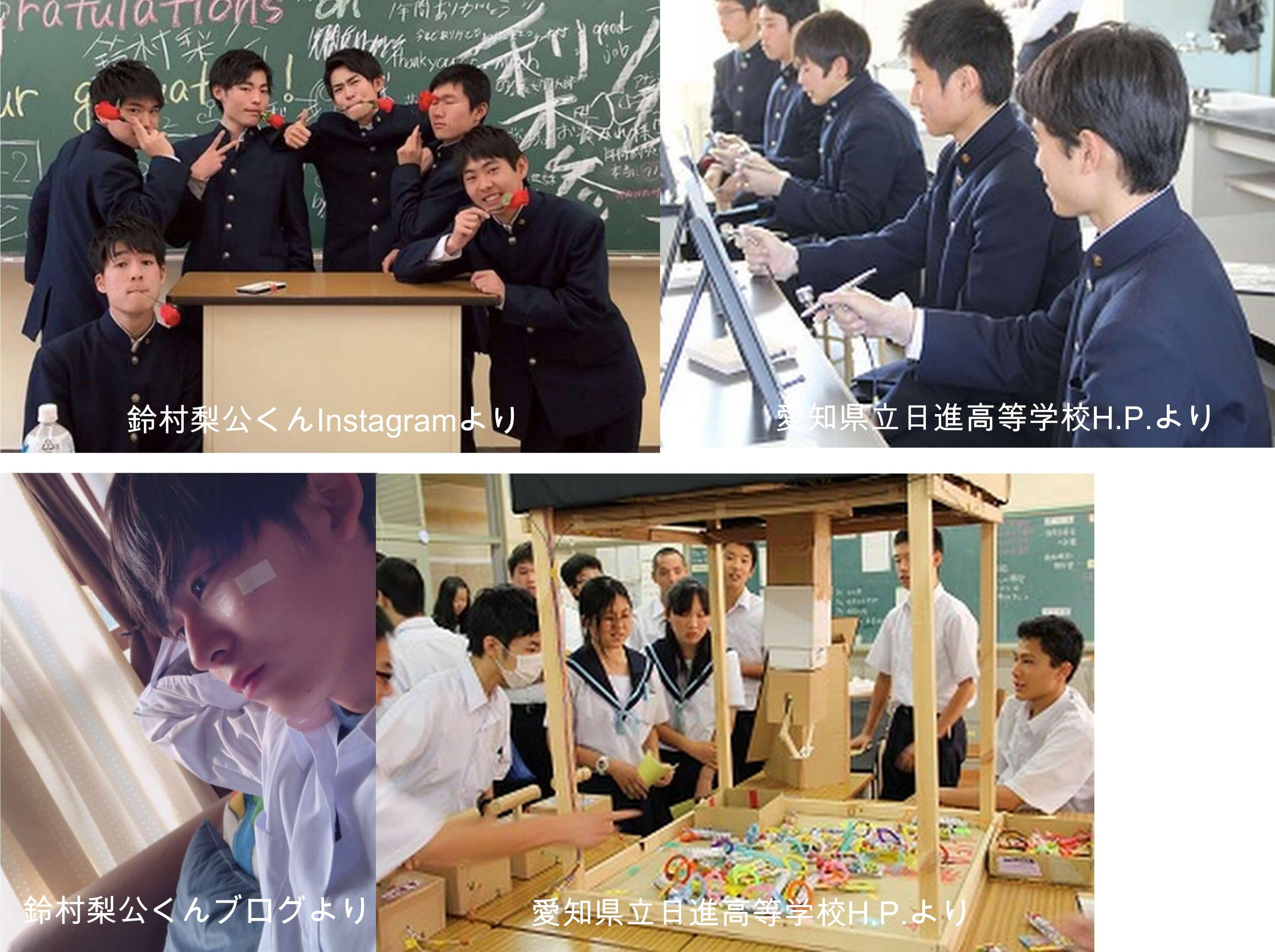 オオカミくん♡鈴村梨公(りく)バンド?高校や美容学校どこ?tiktokが人気