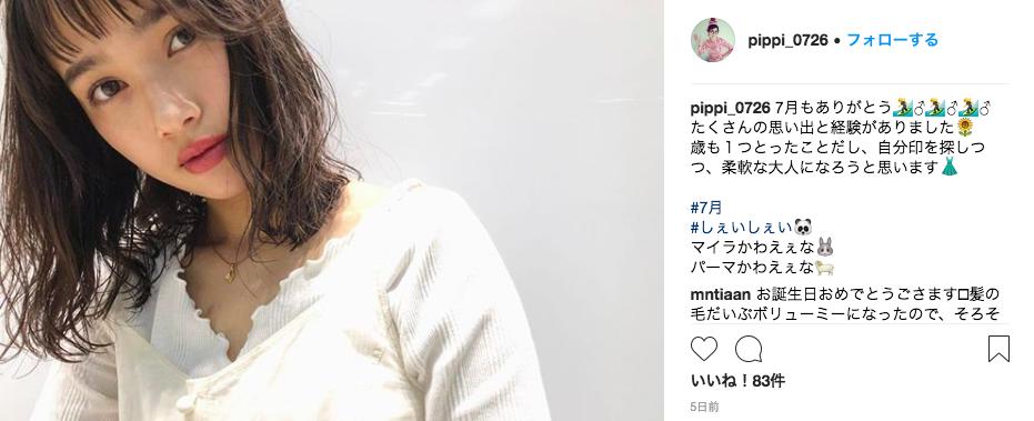 メドウズ舞良(まいら)のプロフ♡恋ステ新メンバーはハーフでモデル?高校も判明