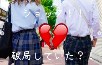 【恋ステ】なつか(加藤夏歌)まさと破局?インスタのストーリーで彼氏が発覚か?